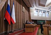 Внеочередное заседание Государственного Совета Республики Крым