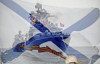 """БПК """"Маршал Шапошников"""". Сейчас в составе ВМФ РФ несут боевую службу 11 кораблей такого класса"""