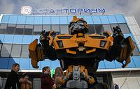 """Первый детский технопарк """"Кванториум"""" в Ставрополе"""