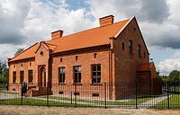 Дом Канта, открытый после реконструкции, в поселке Веселовка