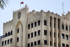 Qatari embassy in Cairo, Egypt
