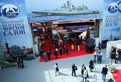 VIII Международный военно-морской салон в Санкт-Петербурге