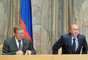 Алексей Кудрин и Владимир Путин