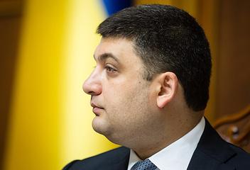 Ukrainian Prime Minister Vladimir Groisman