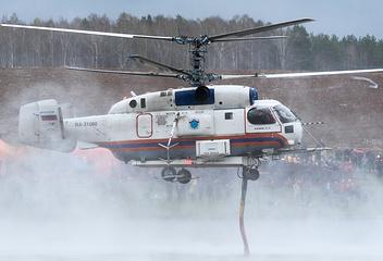 Ka-32A helicopter
