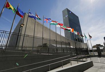 Здание Генассамблеи ООН в Нью-Йорке