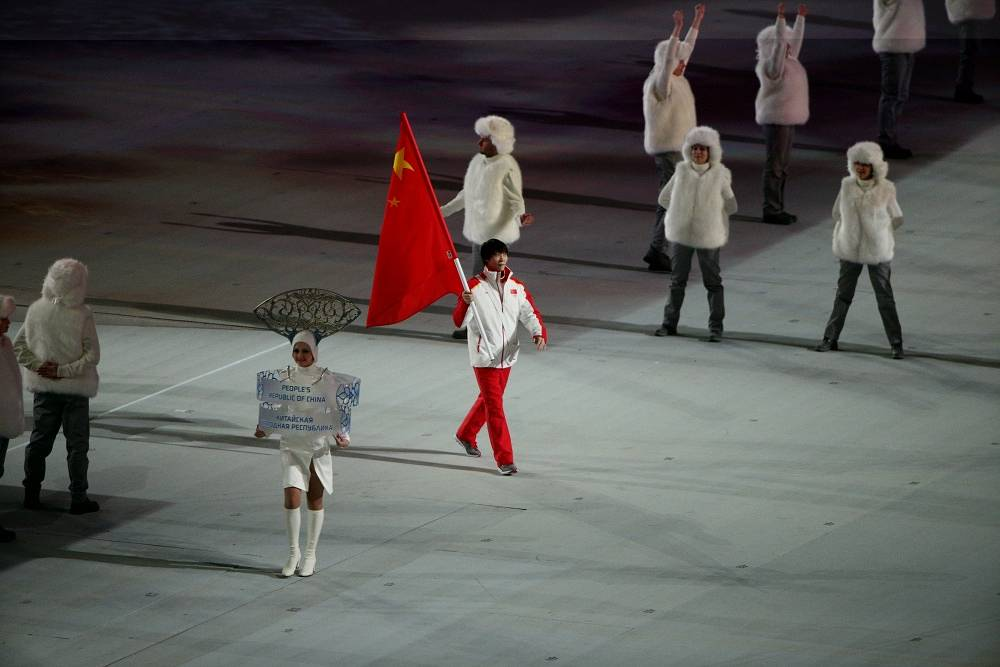 Chinese olympic team