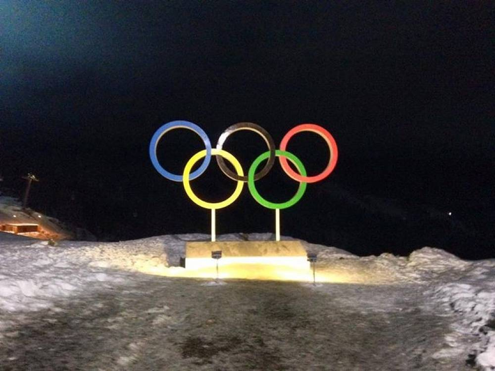 """Hello, Sochi!"", Swiss skier Lara Gut said"