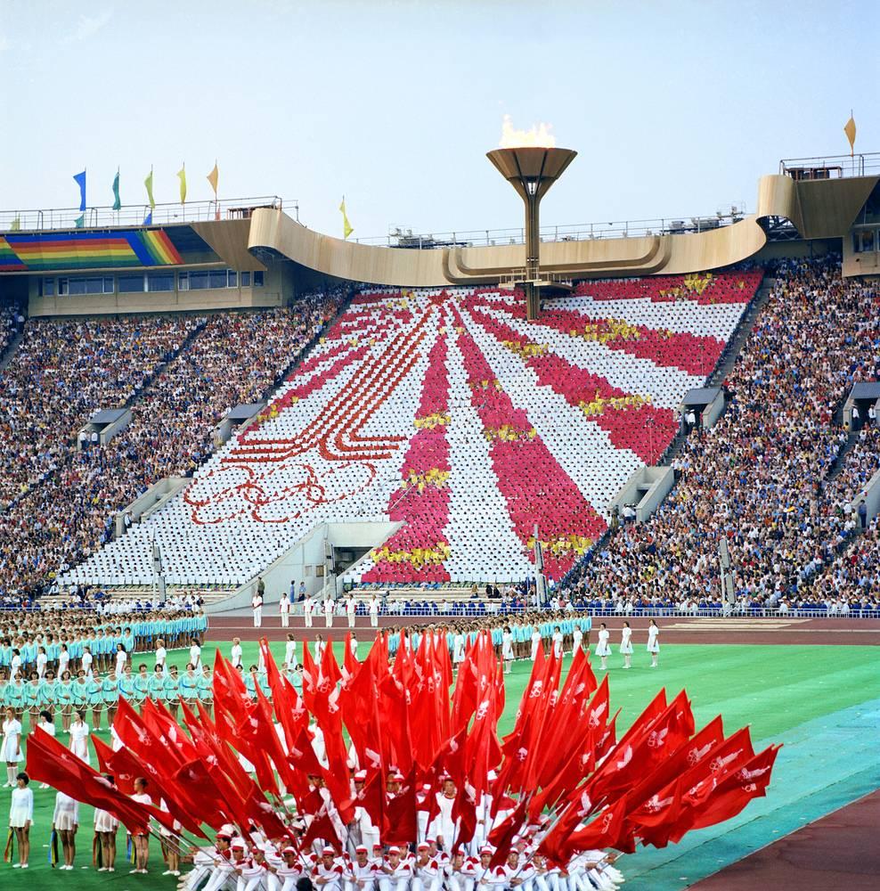 Moscow Olympics closing ceremony