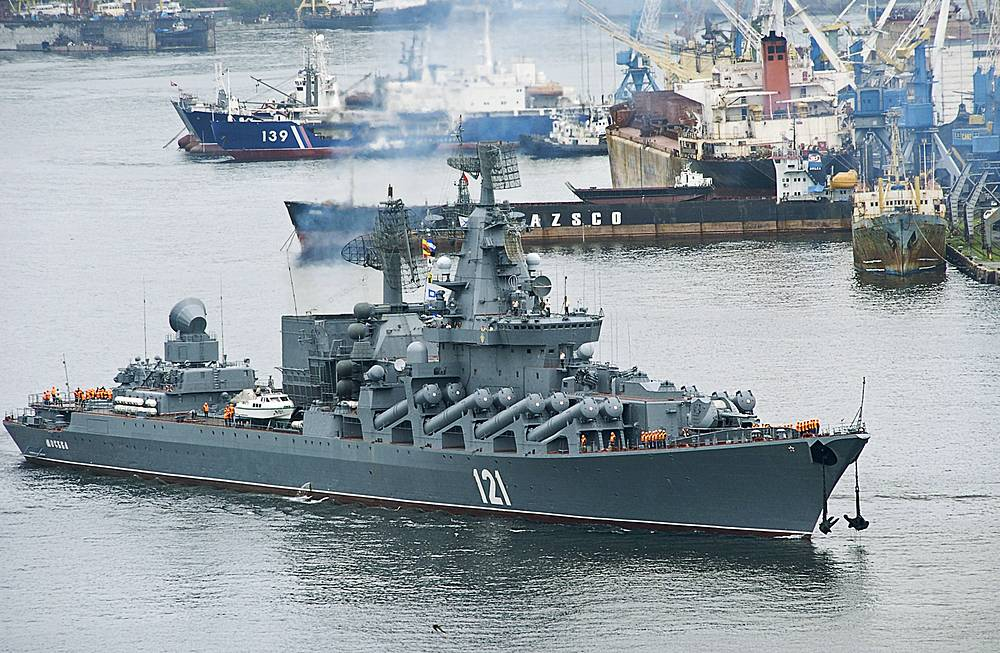 Guided missile cruiser Moskva