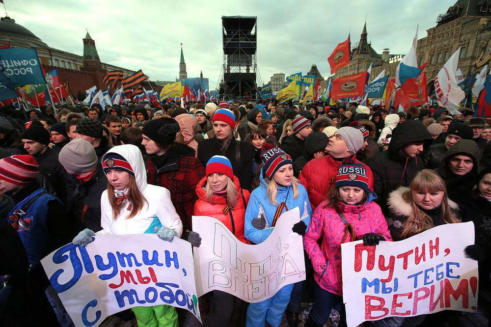A rally on Red Square in Moscow