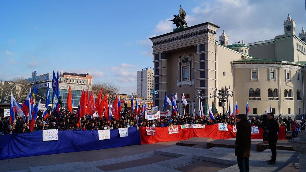Rally in Ulan-Ude