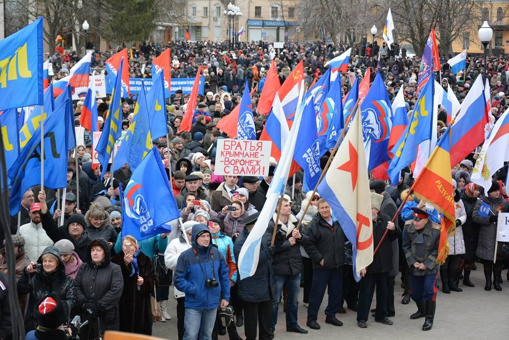 Rally in Voronezh