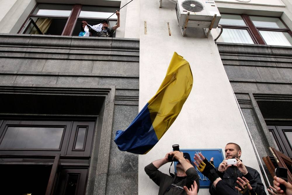 The Ukrainian national flag was torn off the building