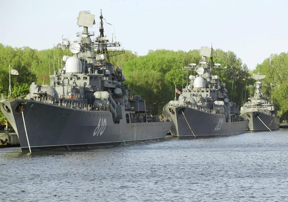 Large anti-submarine ships