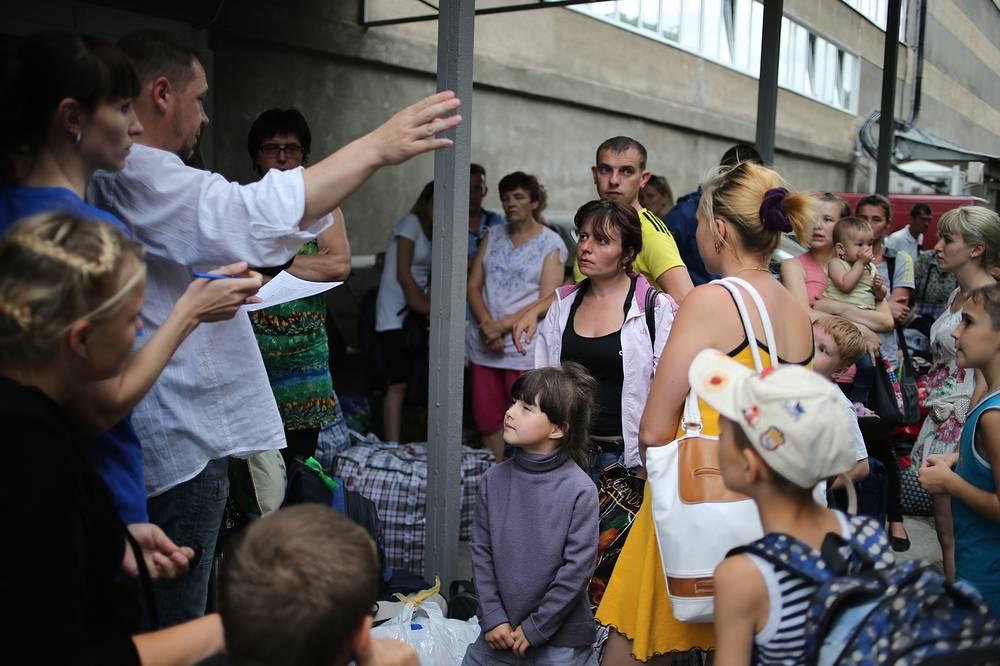 Refugees in Crimea
