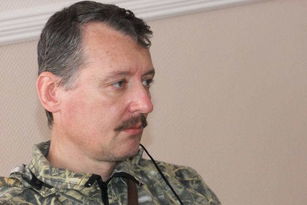 "Leader of Sloviansk people's militia Igor Strelkov: ""I don't have real estate in Europe, and I get war pension in Sberbank. I haven't been to Europe and do not intend to go there, so I don't care about the sanctions."""