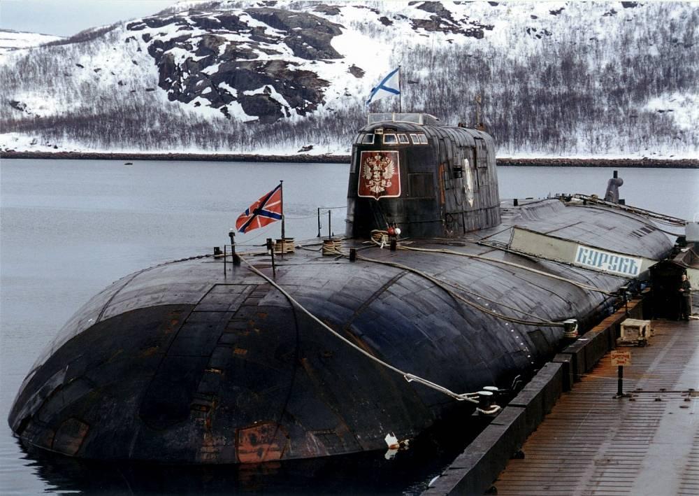 The Kursk nuclear submarine