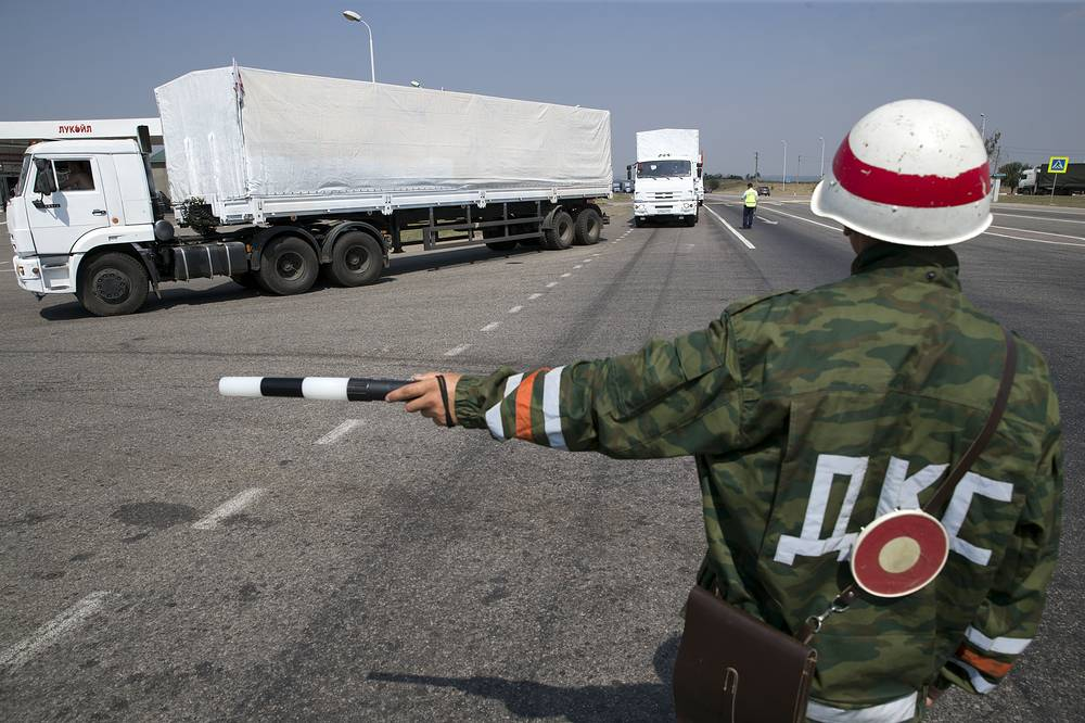 Ukrainian Foreign Ministry spokesman Yevgeny Perebeinos said, however, the route chosen for the humanitarian convoy lies outside the area controlled by Ukraine's Armed Forces