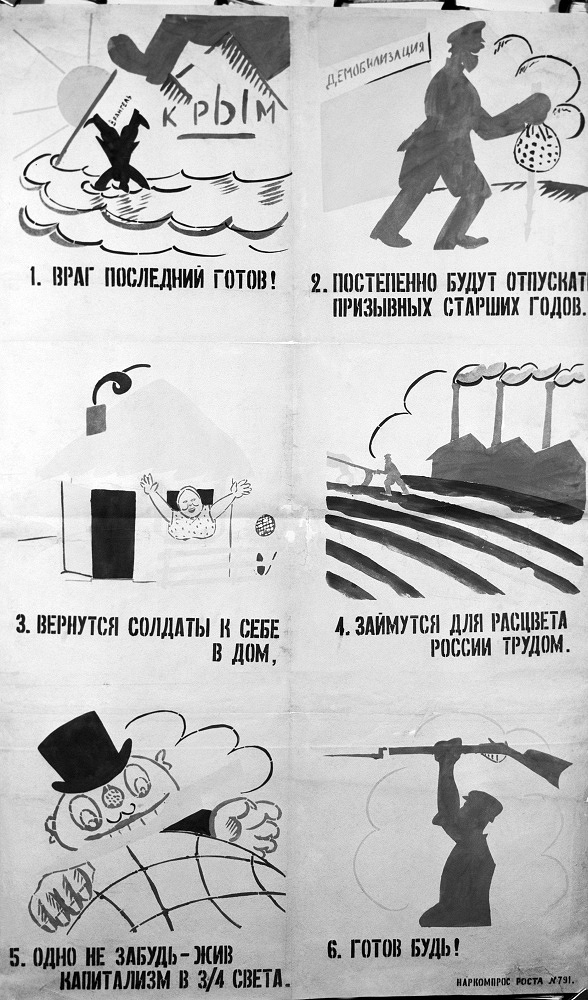 A poster depicting end of civil war, return of soldiers. Th captions warn not to forget there's capitalism in the rest of the world and be aware