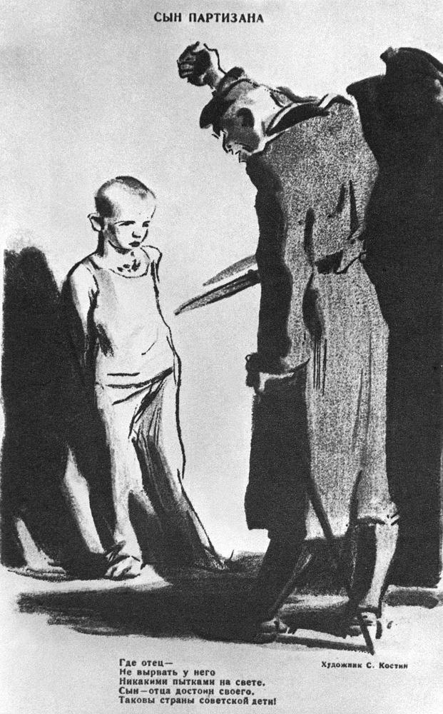 'Son of a guerilla fighter' by Sergei Kostin, 1943