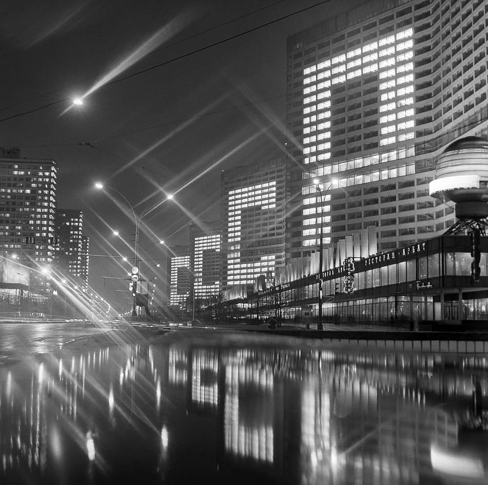 Festive illumination at Kalininsky Avenue, 1976