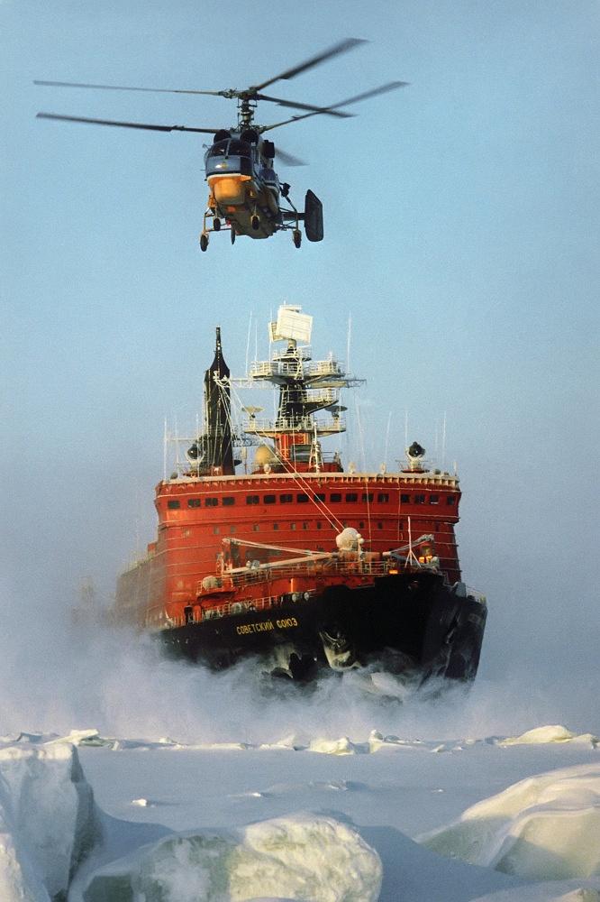 Soviet Union icebreaker, 1990