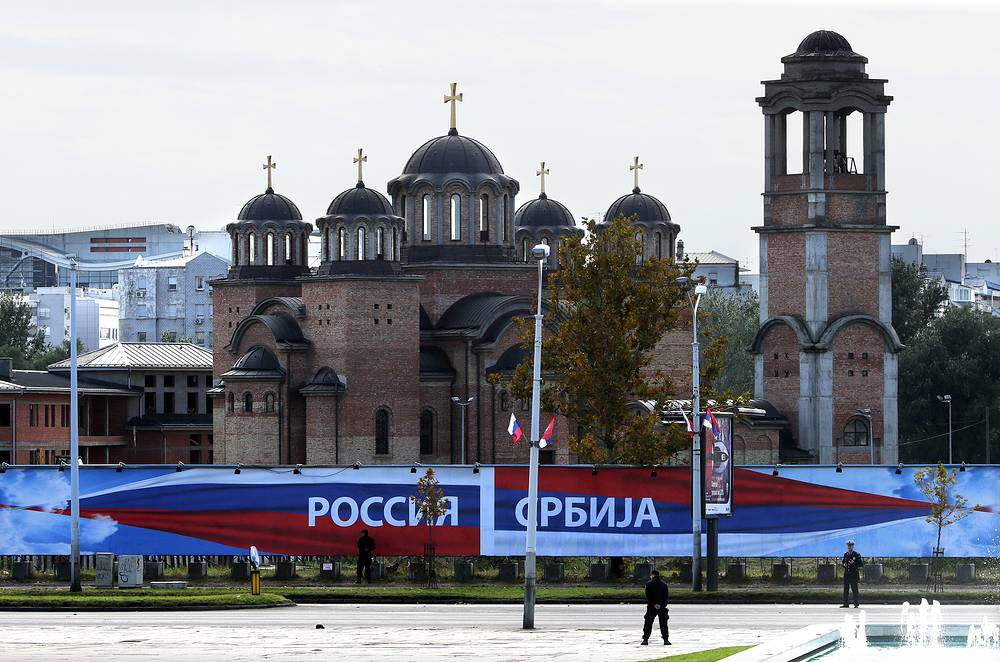 "Banner entitled ""Russia-Serbia"" welcoming Russian President Vladimir Putin outside the Palace of Serbia"