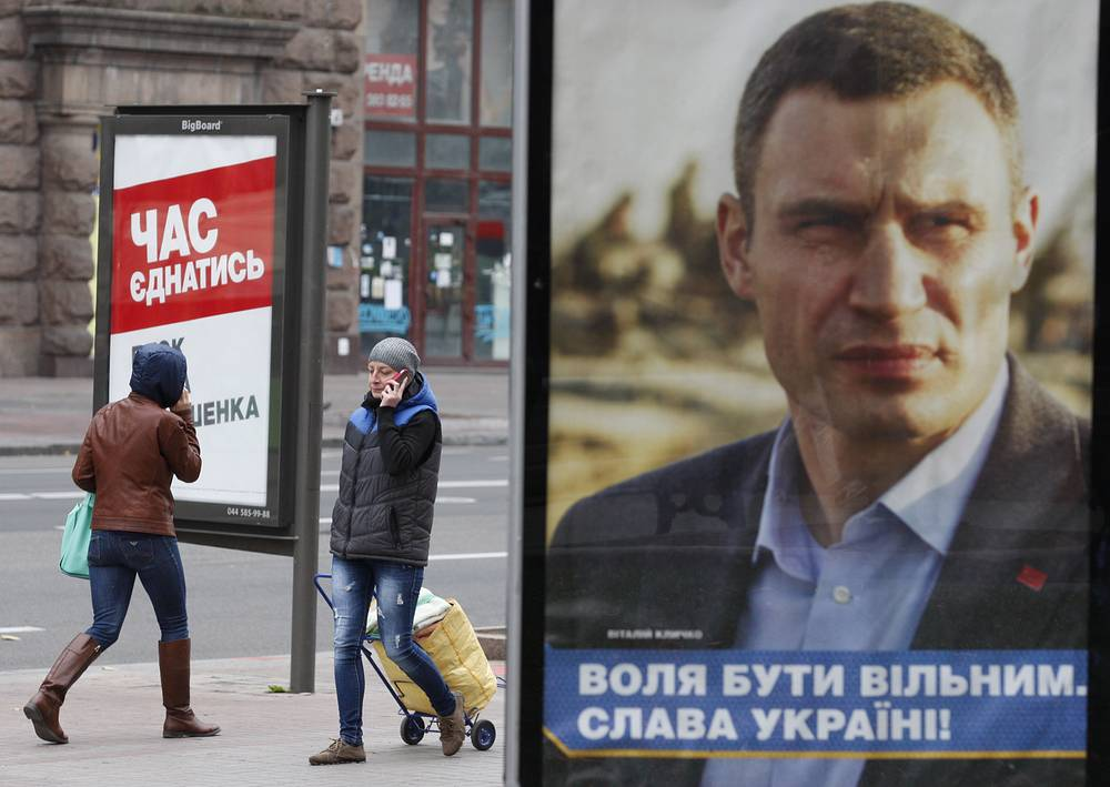 Kiev's mayor and leader of the UDAR party Vitali Klitschko heads Petro Poroshenko Bloc list