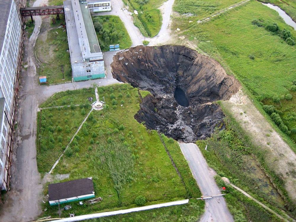 Photo: A sinkhole collapse on the territory of Uralkali Company in Perm region, 2007