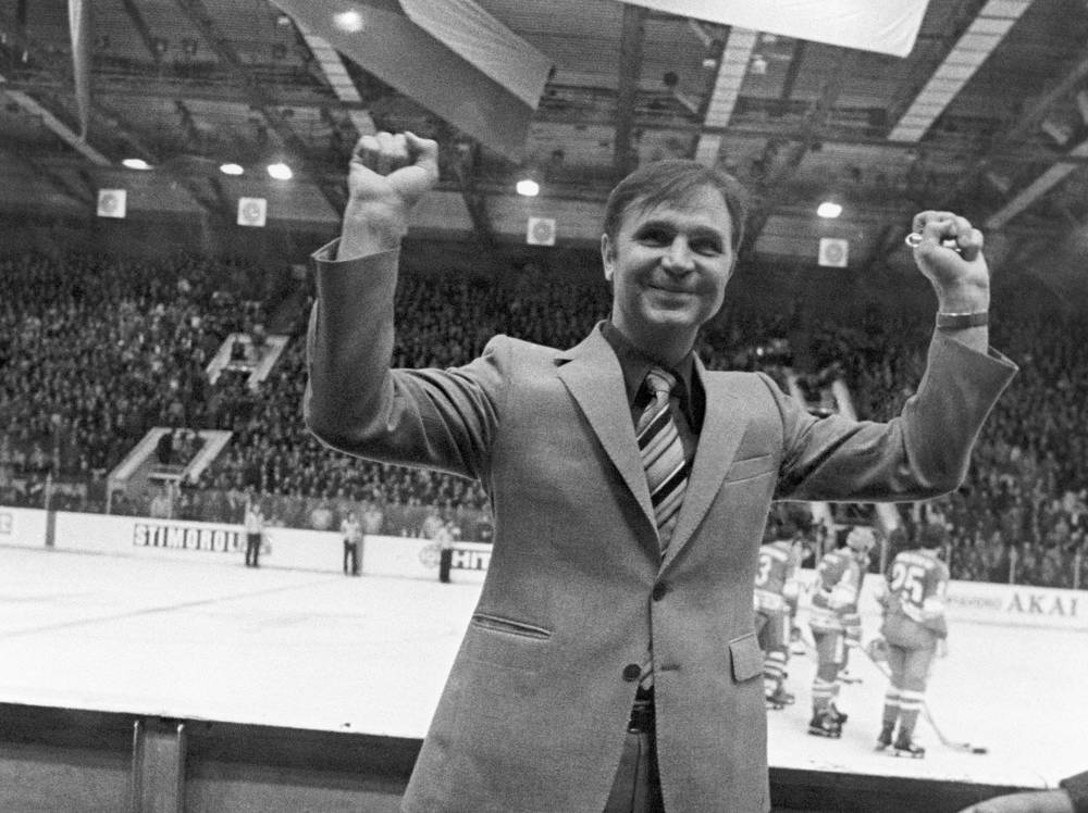 Viktor Tikhonov after Soviet team won the World cup in 1979, beating Canadians in final game
