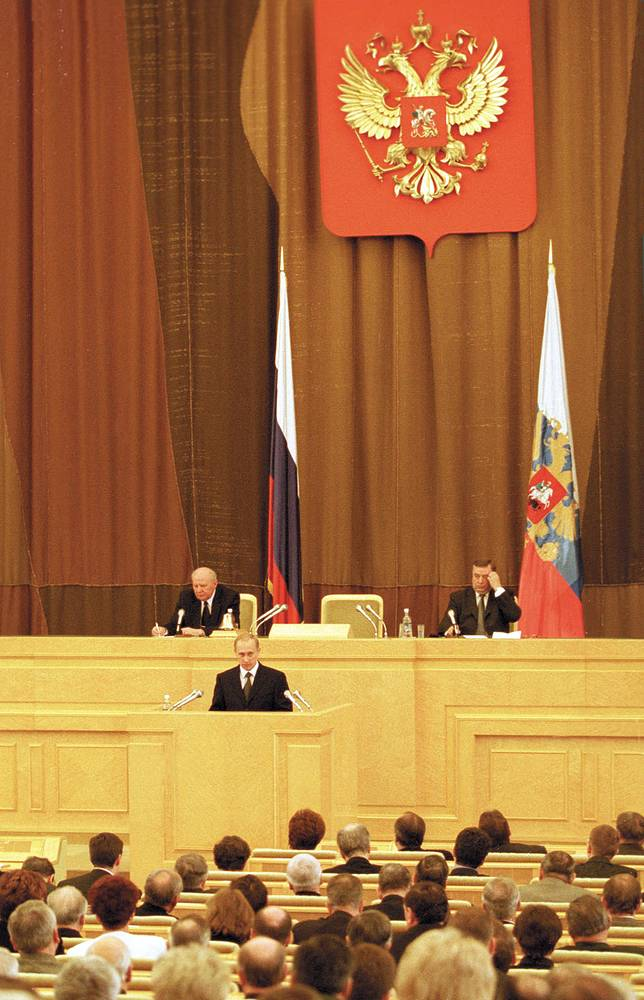 In April 2001 Putin set the tasks of upgrading the pension and labor legislation and carrying out judicial and administrative reforms in Russia