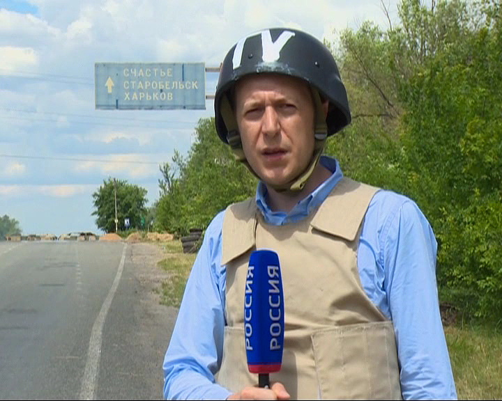 Igor Kornelyuk who worked for Russia's radio and television broadcasting company VGTRK  was killed near the city of Luhansk in Ukraine on June 17, 2014