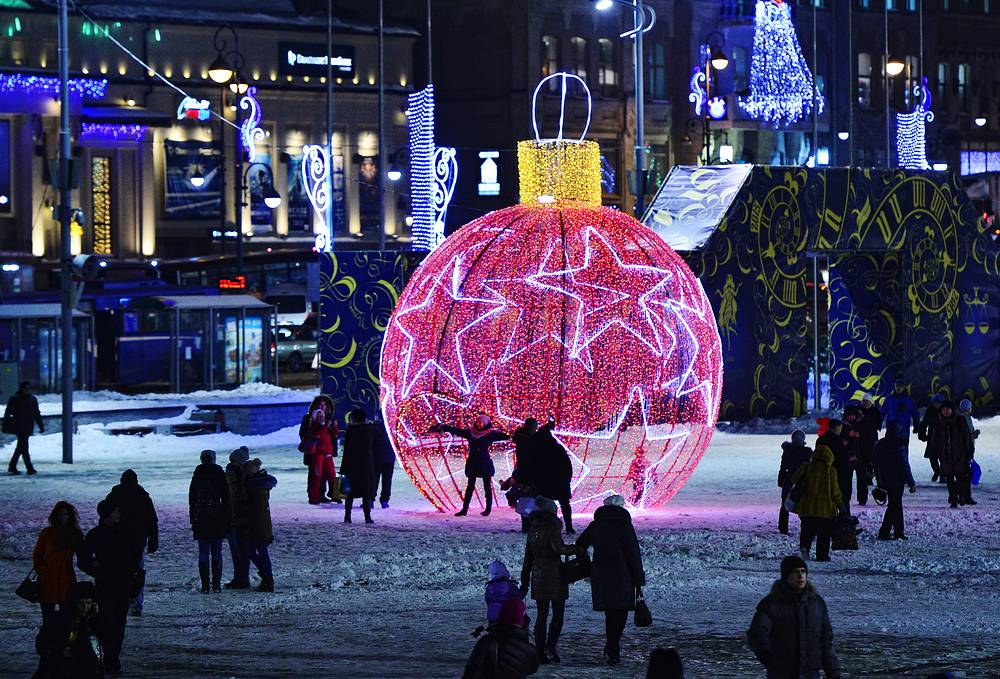 A giant bauble made of Christmas lights at Central Square ahead of New Year and Christmas celebrations in Vladivostok
