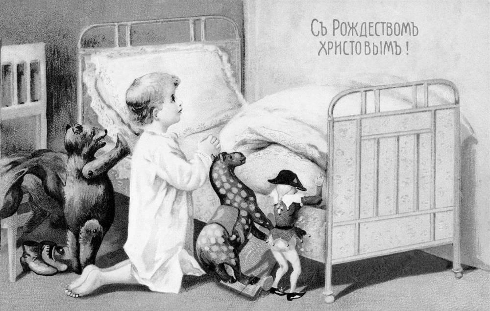 Reproduction of Christmas postcard, 1912