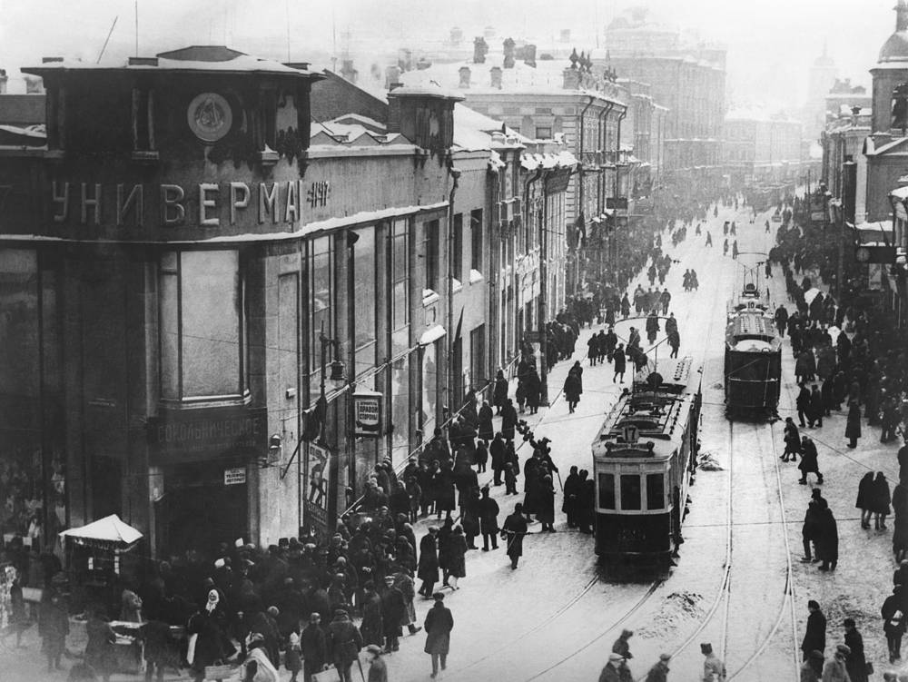 A view of Sretenka street, 1932