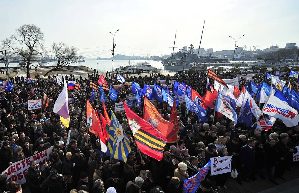 On March 18 Russian cities - from Vladivostok to Smolensk - mark the first anniversary of Crimea's reunification with Russia. Photo: Rally in Vladivistok