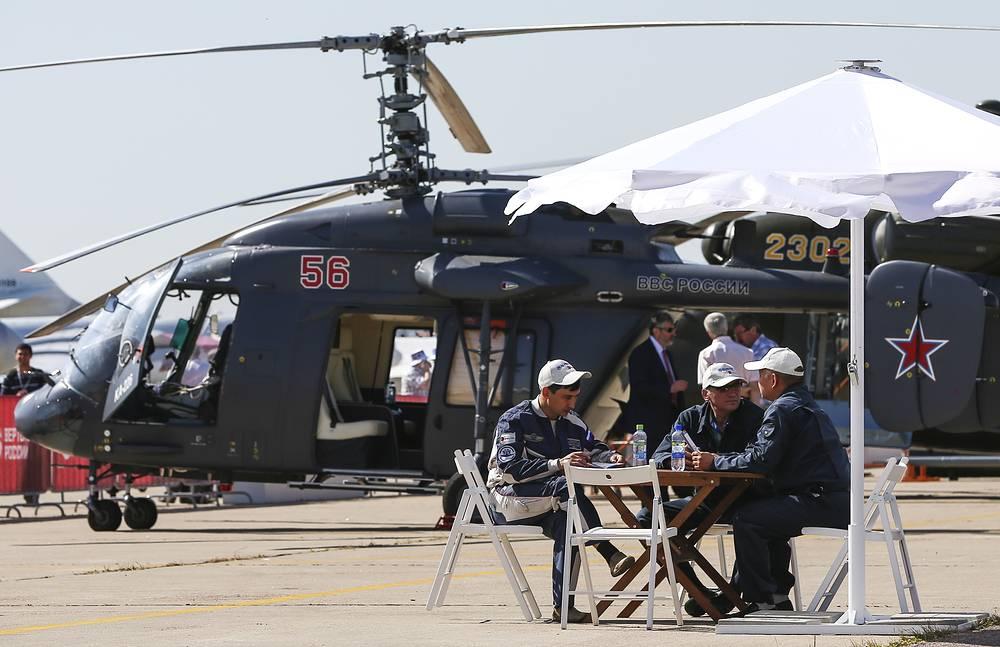 Ka-226 twin-engined helicopter