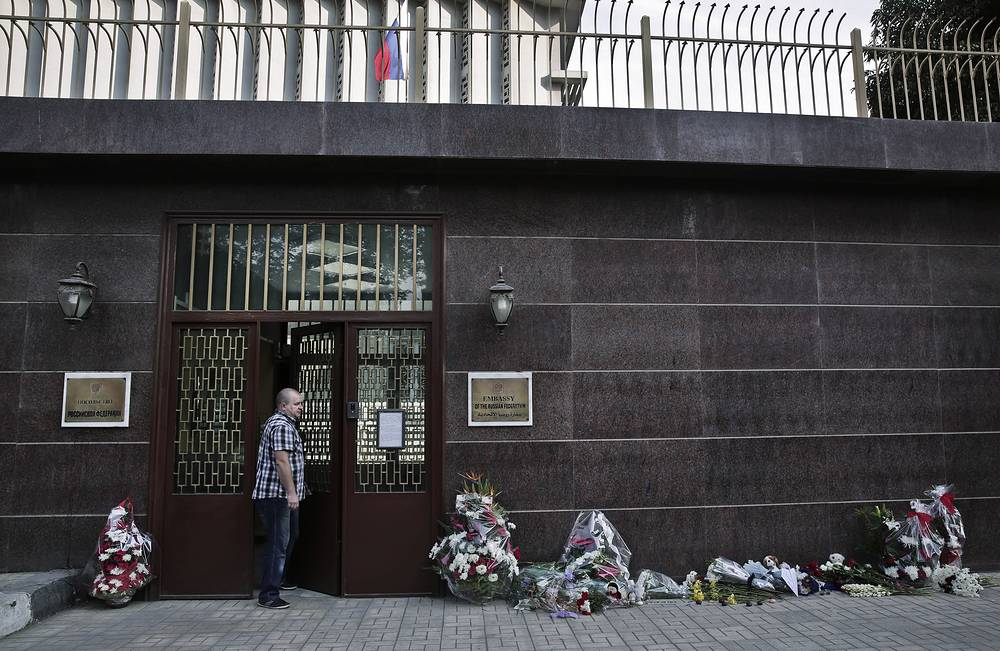 Russian Embassy in Cairo, Egypt