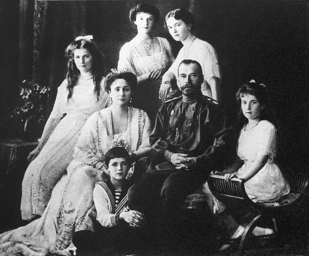 Emperor Nicholas II and all members of his family, 1913