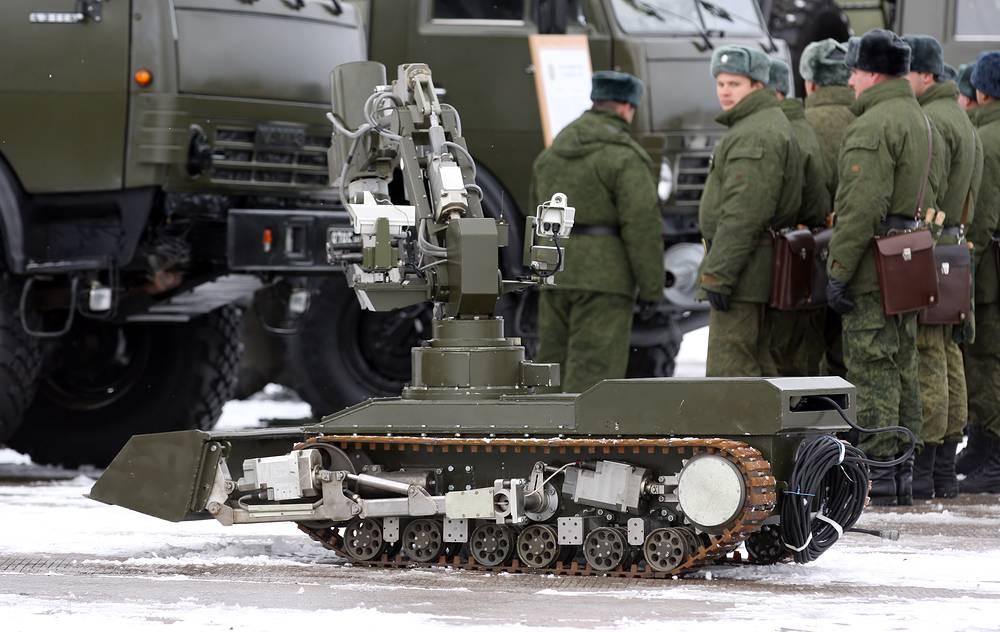 МРК-46 mobile robotic system