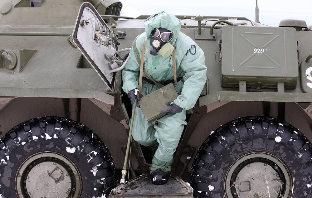 The main purpose of RHM-4 is to carry out chemical and radiation reconnaissance in complicated meteorological and topographical conditions