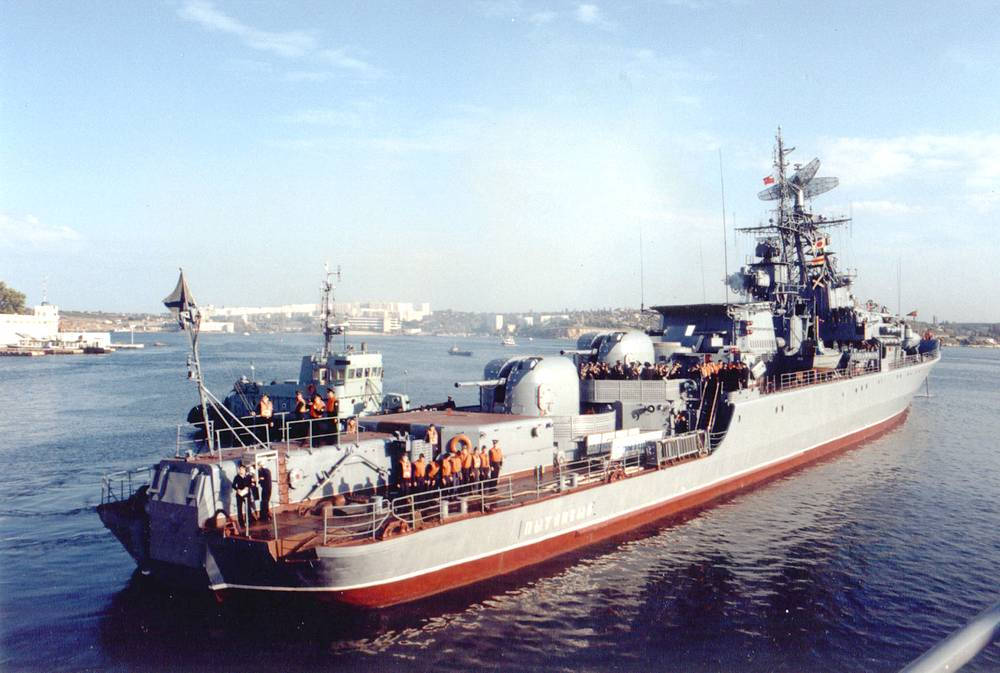 The Pytliviy guided missile frigate