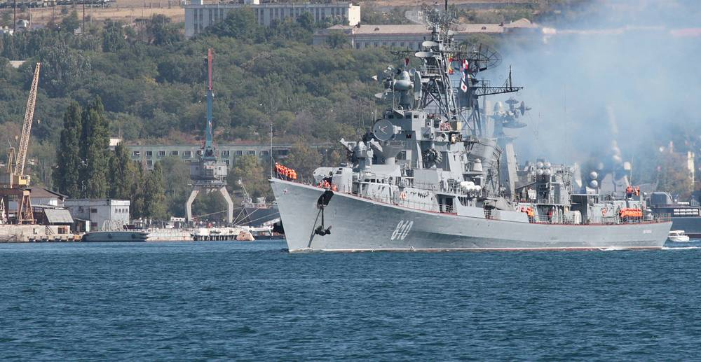 The Smetlivy guided missile destroyer
