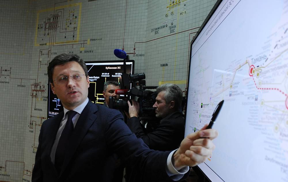 Russian Energy Minister Alexander Novak launching the energy bridge