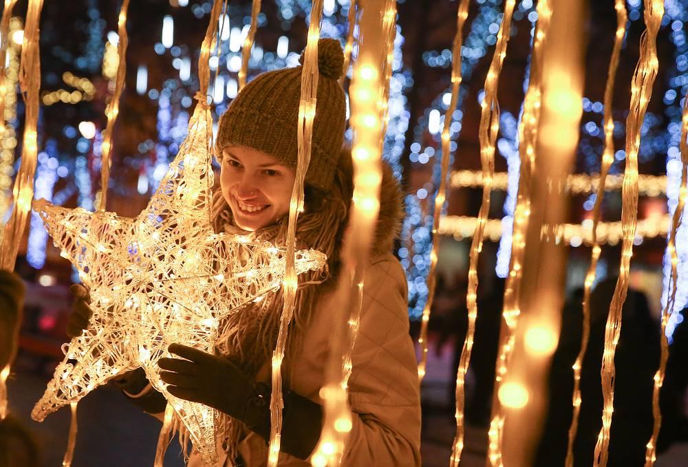 A girl in Tverskoy Boulevard