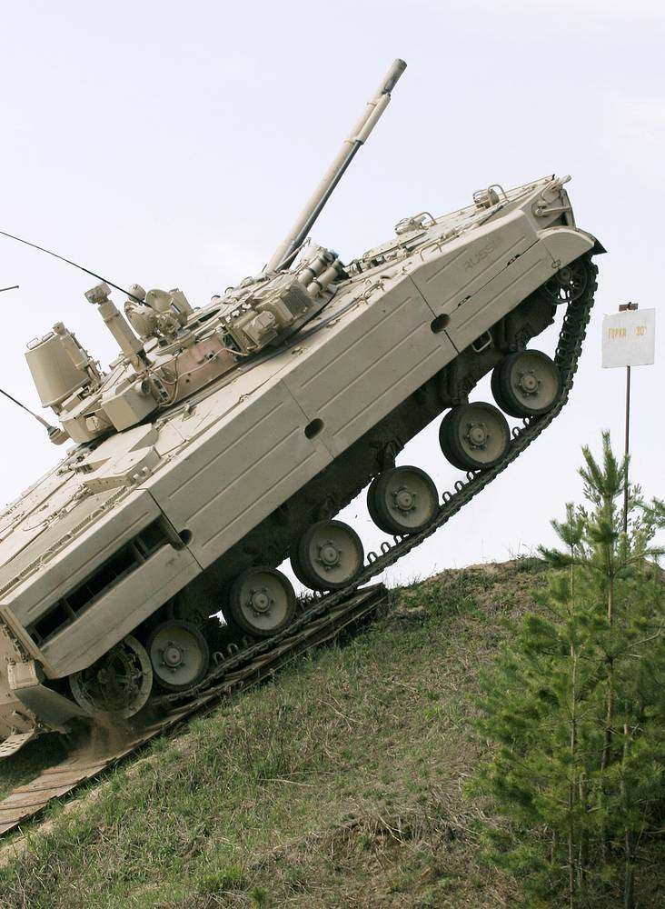BMP-3 infantry fighting vehicle