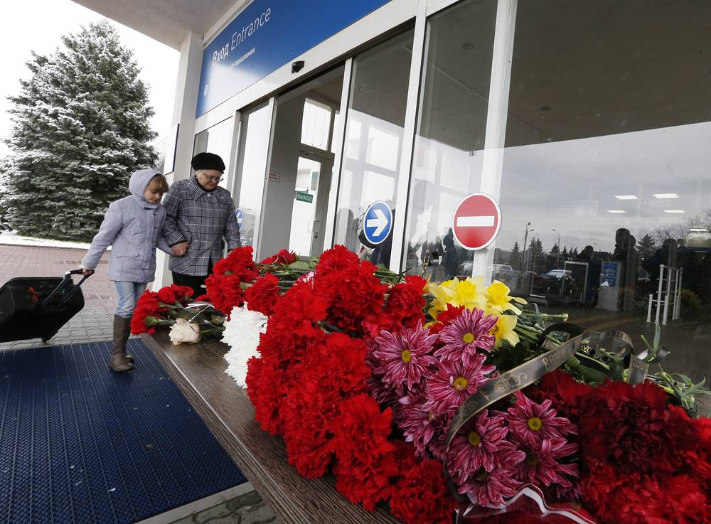 Flowers at the Rostov-on-Don airport