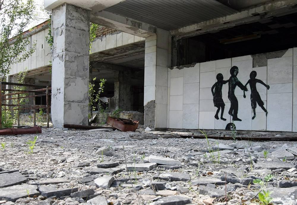 A wall mural in Pripyat