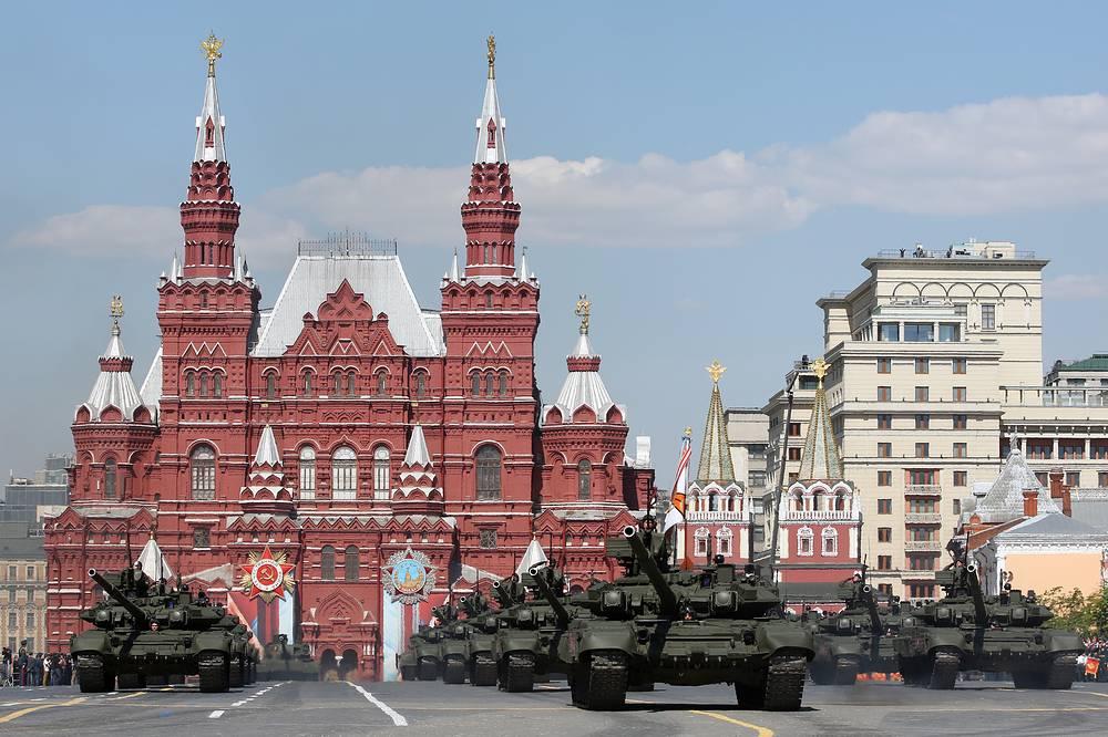 T-90A tanks